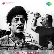Kaithi Kannayiram Songs