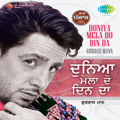 Sada Punjab Duniya Mela Do Din Da Gurdas Maan Vol3 Songs