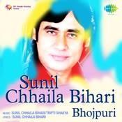Sunil Chhaila Bihari Songs