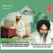 Gurmukh Maarag Hi Parmatama Da Maarg Hai(Part-1) Songs