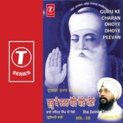 Sikh Ton Singh Vol.5 Songs