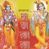 Ram Ram Shyam Shyam Songs