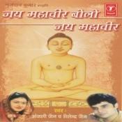 Jai Mahaveer Bolo Jai Mahaveer Songs