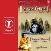 Satyam Shivam (Dhuni) Songs