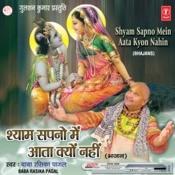 Shyam Sapno Mein Aata Kyon Nahin Songs