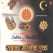 Sabka Maalik Ek Songs
