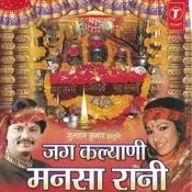Jagkalyani Mansa Rani Songs