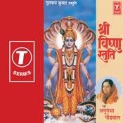 Shree Vishnu Stuti Songs