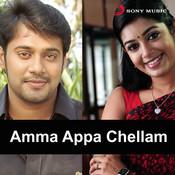 Amma Appa Chellam Songs