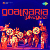 Goalparia Lok Geet Songs