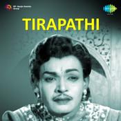 Tirapathi Songs