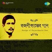Songs Of Rajanikanta Sen Cd 2 Songs