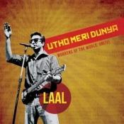 Ghum Na Kar Song