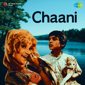 Chaani Songs
