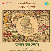Chayanika Gems From Bengal Vol 2 Songs