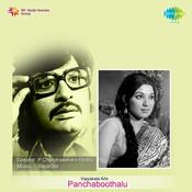 Panchaboothalu Songs