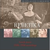 The Popular Guide To Greek Music Rebetika Recordings 1930-1950 Songs