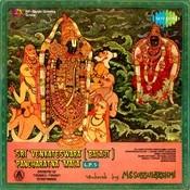 Subbulakshmi - Balaji Pancharatnamala 5 Songs