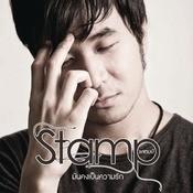 Mun Kong Peng Kwam Rak Songs