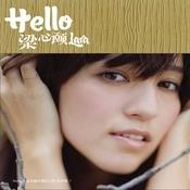Hello Lara Liang Songs