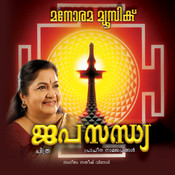 Japasandhya (Popular Namajapams) Songs
