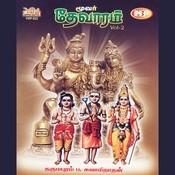 Moover Thevaram Vol-2 Songs