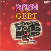 Punjabi Geet Vol 2 Songs