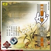 Collection Of Classic Shaoxing Operas Vol. 2 (Yue Ju Miao Yun Ji Er) Songs