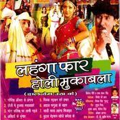 Akhiyan Ke Shringar Song