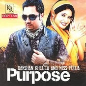 Pasand Song