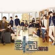 School 2013 OST Songs