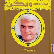 Viguen 4 - Persian Music Songs