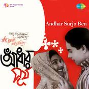 Andhar Surjo Songs