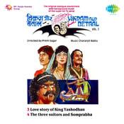 Vikram Aur Betaal Songs