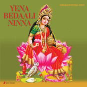 Yena Bedali Ninna (Devotional Songs On Lord Krishna) Songs