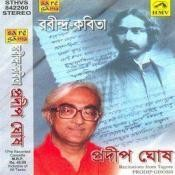 Pradeep Ghosh Rabindra Kabita Songs