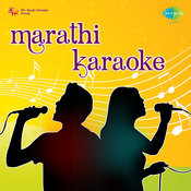 Marathi Karaoke Songs