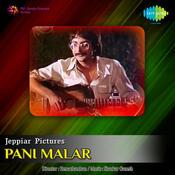 Pani Malar Songs