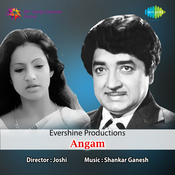 Angam Songs