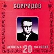 Georgy Sviridov. 20 Golden Melodies In Modern Processing Songs