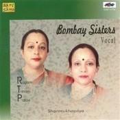 Bombay Sisters Ragam Tanam Pallavi Songs