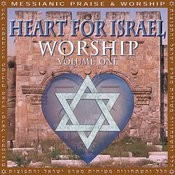 Heart For Israel Worship: Volume One Songs