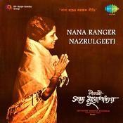 Hemanta Mukherjee - Nana Rangergaan Songs