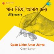 Gaan Likho Amar Janya Gouri Sarkar Songs