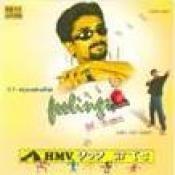 Feelings Hmv Pop Hits Tamil Pop Album Songs