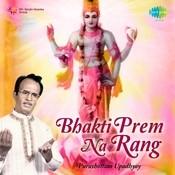 Bhakti Prem Na Rang - Purshottam Upadhyay Songs
