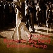 Dancing In The Dark Song