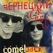 Comeback Songs