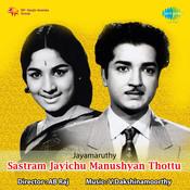 Sastram Jayichu Manushyan Thottu Songs