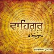 Waheguru Mantra - Meditation Songs